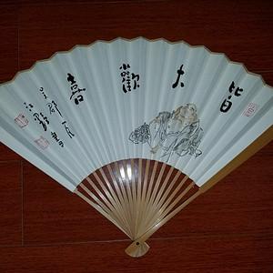 金牌 《已鉴定》著名画家江野书画合景成扇  皆大欢喜 赠送收藏锦盒