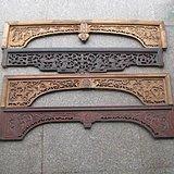 4片雕刻漂亮楠木板