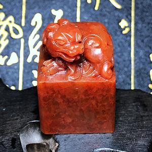 完美鸡血红!纯天然寿山石满红朱砂红手工雕刻螭龙印章!