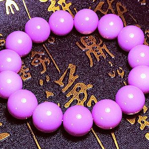 顶级美国紫云母!完美无裂纯天然水晶紫罗兰宝石爱情石圆珠手串!