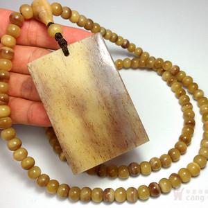 HU骨血料大牌!天然珍稀材质孟加拉大MAO骨润骨108佛珠平安牌