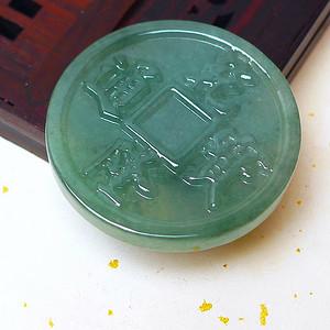 缅甸老坑A货翡翠冰种满绿招财进宝吊坠