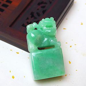 缅甸老坑A货翡翠冰润满绿貔貅印章