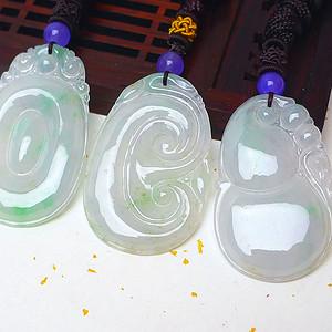 缅甸老坑A货翡翠冰种葫芦福贝如意吊坠套组