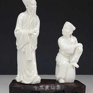 民国 德化窑白釉 瓷塑像  摆件
