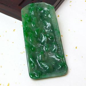 缅甸老坑A货翡翠冰种辣绿年年有余吊坠