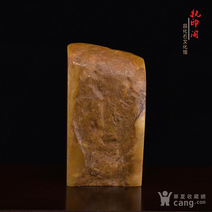 放漏   昌化掘性黄冻印章图5