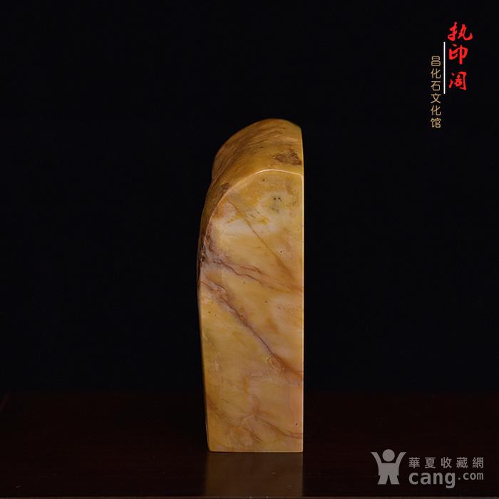 放漏   昌化掘性黄冻印章图7