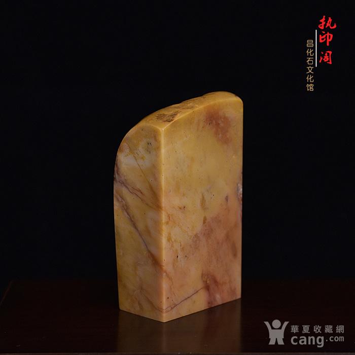 放漏   昌化掘性黄冻印章图8