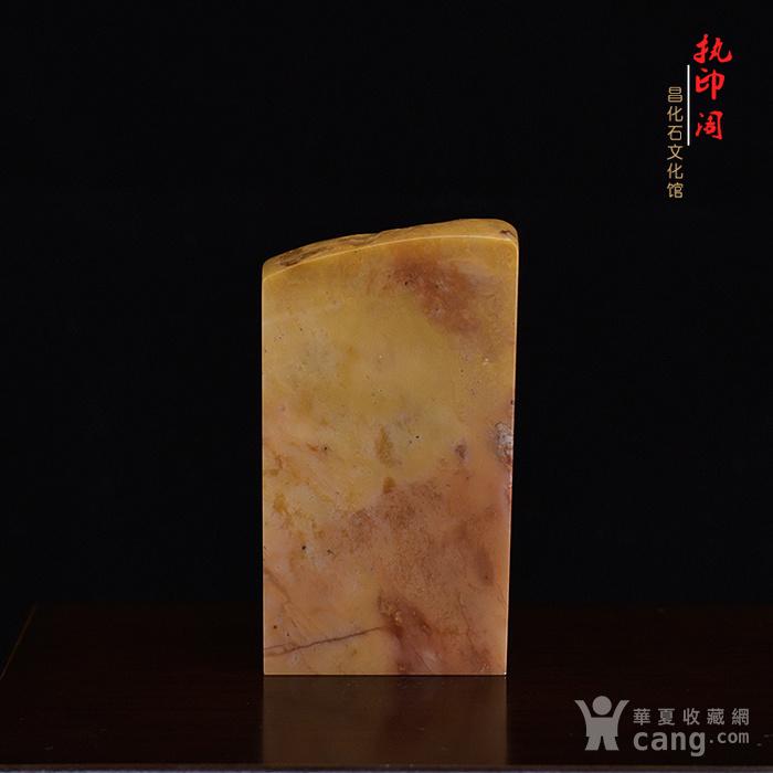 放漏   昌化掘性黄冻印章图1