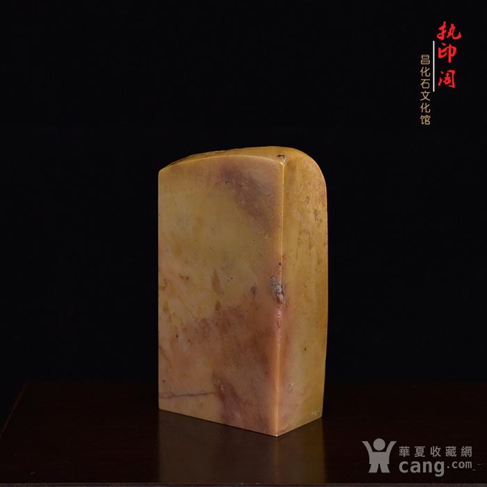 放漏   昌化掘性黄冻印章图2