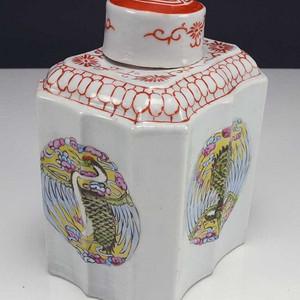 清代   粉彩 茶叶瓷罐