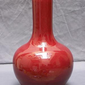 联盟 铜红釉天球瓶
