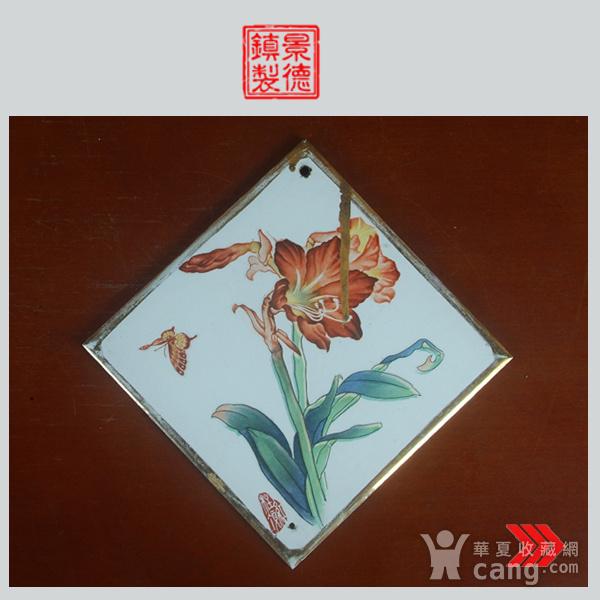 景德镇文革老厂瓷器 精品收藏 粉彩描金花卉图三角牌瓷板图1