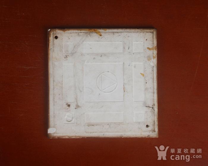 景德镇文革老厂瓷器 精品收藏 粉彩描金花卉图三角牌瓷板图3