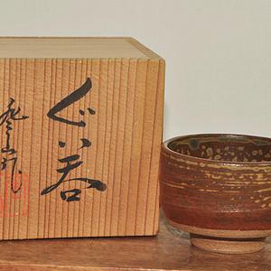 日本茶道都城款小茶碗
