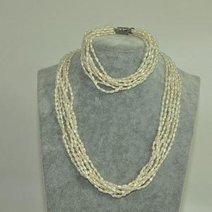 57.2克珍珠项链手串