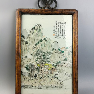 金牌   民国俞子明作浅降彩山水纹瓷板