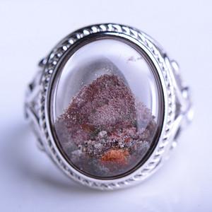金牌 天然原矿精品幽灵戒指