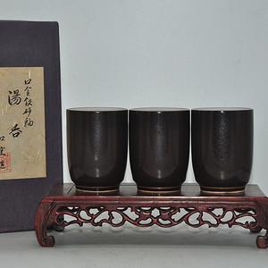 日本红窑造口金铁砂釉茶杯三个