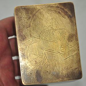 民国三层铜墨盒