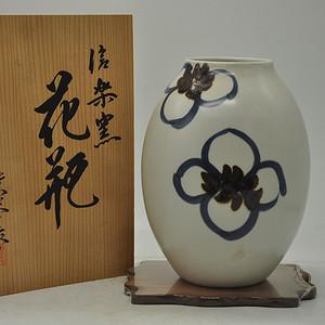 日本信乐窑花瓶
