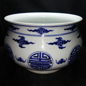 五福捧寿香炉