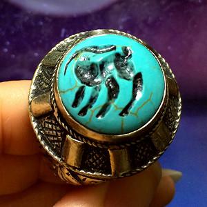 阿富汗回流玉石铜鎏银神兽图腾印文戒指大印戒