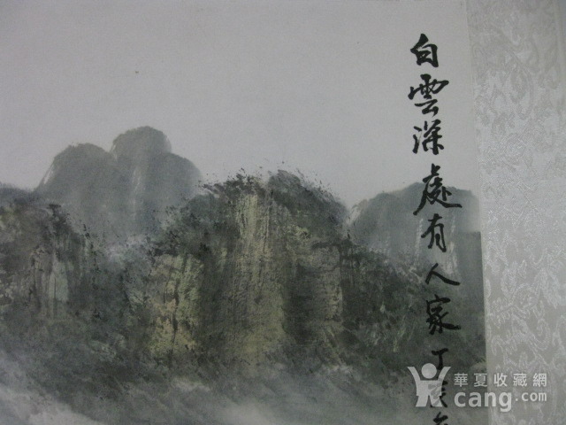 中国美协会员,广东画家袁景杰山水。四尺整张图6