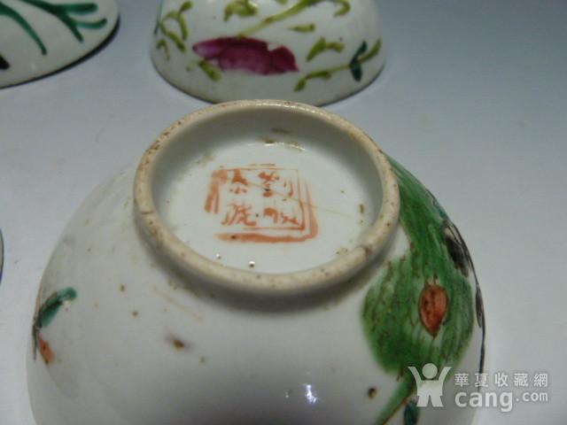 民国粉彩茶碗4个图2