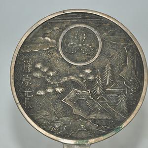 日本藤原光长款铸花铜镜