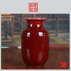 景德镇文革老厂瓷 精品收藏 建国瓷厂高温颜色釉冬瓜瓶