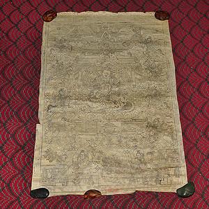 德格印经院藏纸