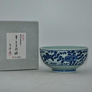 日本聖峰窑有田烧青花碗