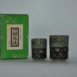 日本大堀相马烧茶具对杯