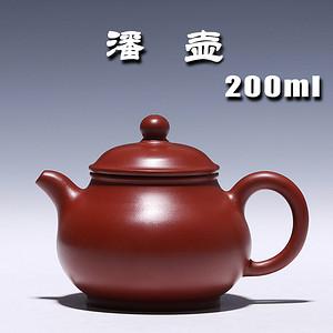 卢伟萍 原矿朱泥大红袍潘壶