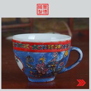 景德镇文革老厂瓷 精品收藏 全手工彩绘开窗花鸟图茶杯