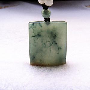 天然缅甸冰种飘蓝花平安牌挂件