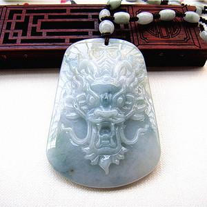 证  天然缅甸翡翠高浮雕龙头挂件