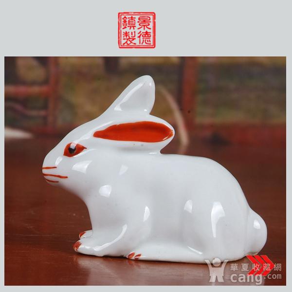 景德镇文革老厂瓷器 精品收藏 雕塑瓷厂精品雕塑  粉彩小兔子图1