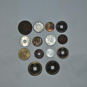 日本老钱币14枚