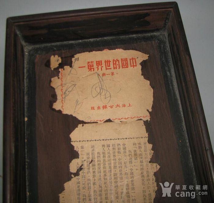 老红木麻将盒子图8