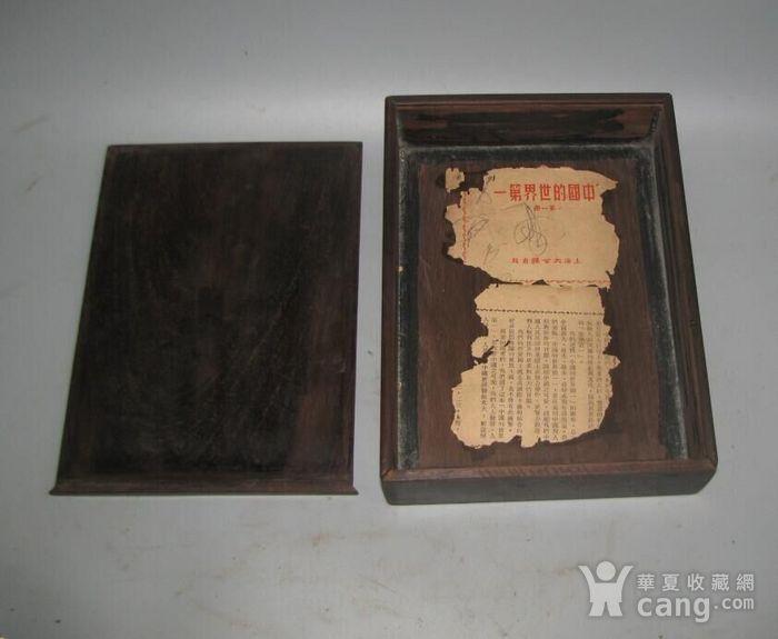 老红木麻将盒子图7