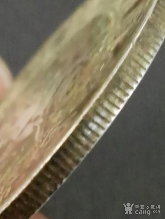 江南省造光绪元宝无纪年三钱六分银币图3