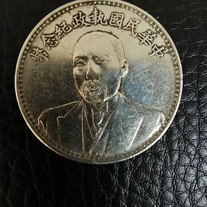 段祺瑞中华民国执政纪念币