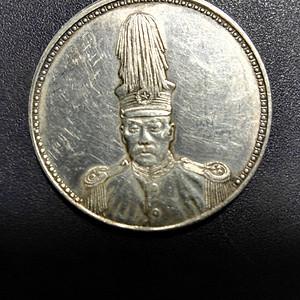 民国十六年四月七日褚玉璞周年纪念银章