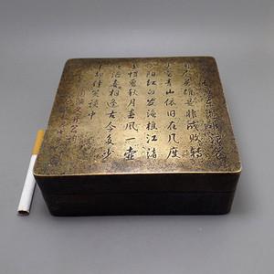 三国演义开篇语   巨型铜墨盒