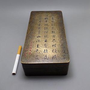 李商隐  无题  铜墨盒