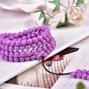 美国紫云母手串   ,招桃花,最佳爱情石,  尺寸:6mm