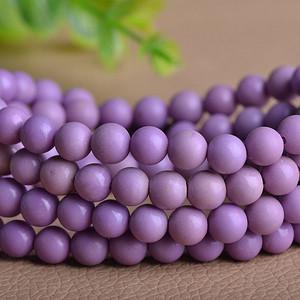 联盟 天然原矿精品爱情石紫云母多圈佛珠手链